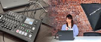 Webセミナー運営支援サービス